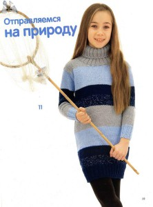 арт. 098 (Размер: на 6 лет    Пряжа: 125м/50г    Количество: по 150 г темно-синей, голубой, бежевой пряжи)