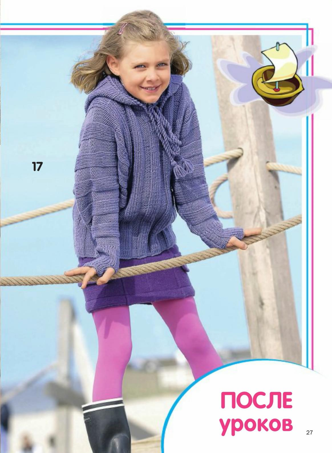 Вязание курточка для девочки 339