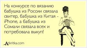 image (50)
