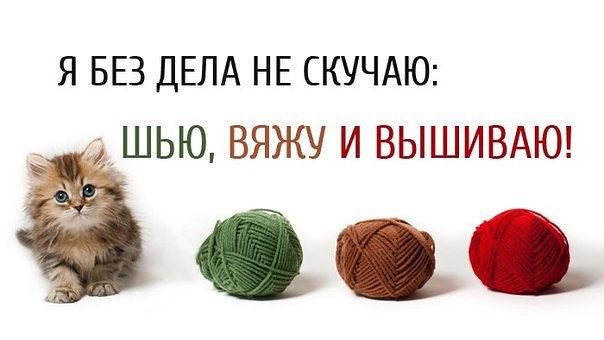 Надписи для вязания