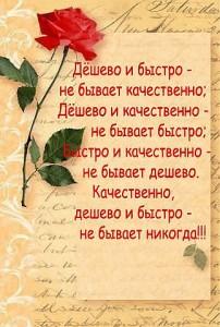 image (54)